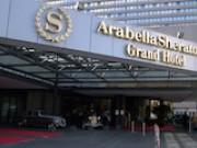 Arabella Sheraton Grand
