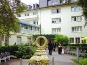 Клинический центр по лечению диабета и ожирения, г.Франкфурт-на-Майне
