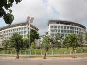 Государственный военный госпиталь, остров Хайнань