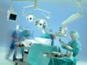 Хирургия: операции в клиниках Германии