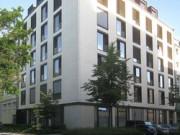Интердисциплинарный онкологический центр, г.Мюнхен
