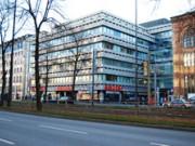 Клиника Изар, г.Мюнхен