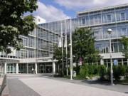 Клиника амбулаторной кардиологической диагностики при Немецком кардиологическом центре, г.Мюнхен