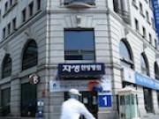 Специализированная клиника по лечению позвоночника Часэн, г.Сеул