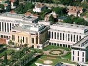 Госпиталь Кирон Текнон, г.Барселона