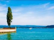 Специализированная клиника неврологической реабилитации на боденском озере