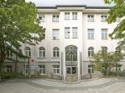 Клиника Доктора Крюсмана, г.Мюнхен