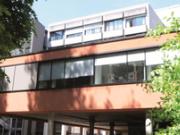 Клиника общей, висцеральной и торакальной хирургии, г.Мюнхен