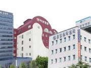 Медицинский центр SAM, г.Анянг