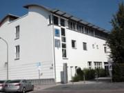 Специализированная ортопедическая клиника, г.Мюнхен