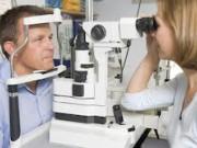 Центр офтальмологии и хирургии глаза, г.Мюнхен