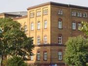 Клиника ортопедии Университетской клиники, г.Дюссельдорф