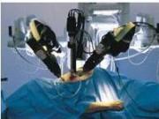 Хирургия с помощью робота DaVinci
