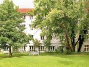 Гинекологическая клиника Красного Креста, г.Мюнхен