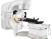 Клиника радиохирургии КиберНож и ТруБим