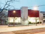 Университетская клиника Технического Университета, г. Мюнхен