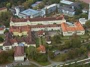 Университетская клиника, г. Гейдельберг