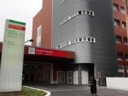 Университетская клиника, г.Болонья