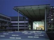 Многопрофильные университетские клиники