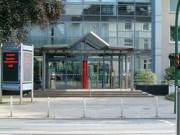 Университетская клиника Эссена