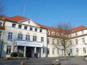 Университетская клиника, г.Майнц