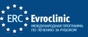 Лечение в Германии - Евроклиник